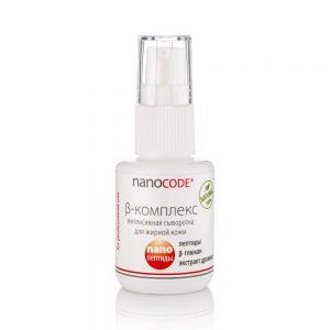 Сыворотка для лица β-КОМПЛЕКС NANOCODE 30 мл
