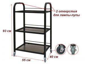 Тележка косметологическая / манипуляционная на 3 полки модель 004 (стекло) Чёрная