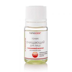 Тоник очищающий с Азелаиновой кислотой NANOCODE 10 мл