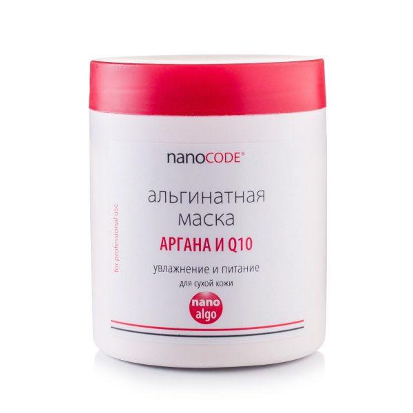 Альгинатная маска для лица АРГАНА И Q10 NANOCODE 200 г