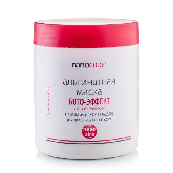 Альгинатная маска для лица БОТО ЭФФЕКТ с Аргерилином NANOCODE 200 г