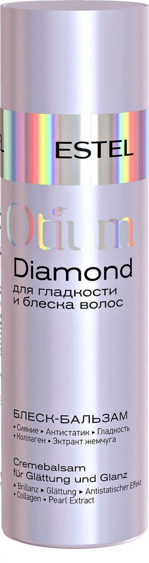 Блеск-бальзам для гладкости и блеска волос OTIUM DIAMOND 200 мл
