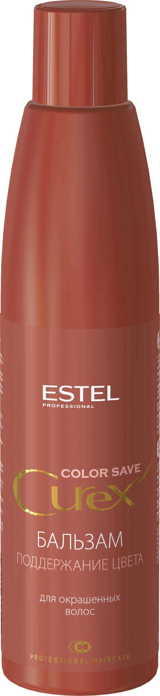 Бальзам поддержка цвета для окрашенных волос CUREX  COLOR SAVE 250 мл.