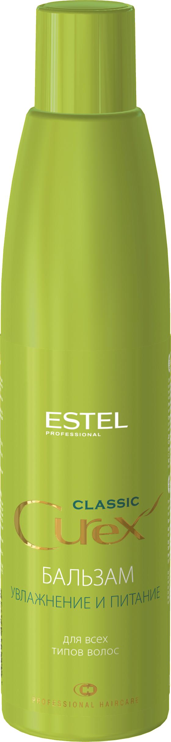Бальзам увлажнение и питание для всех типов волос CUREX CLASSIC 250 мл