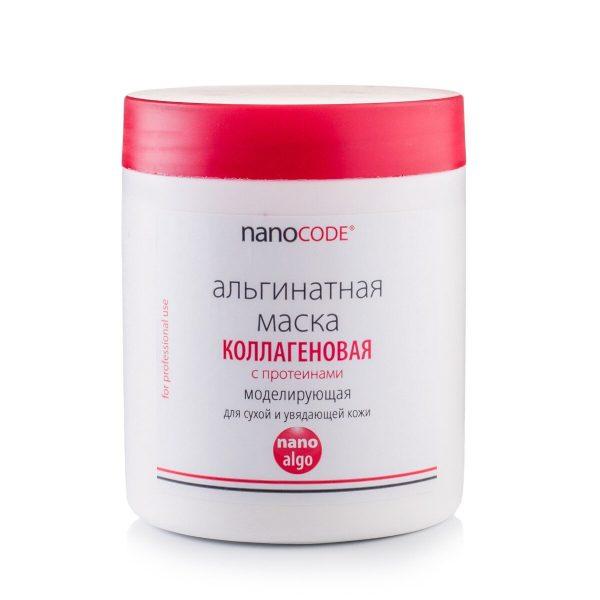 Альгинатная маска для лица КОЛЛАГЕНОВАЯ с протеинами молока NANOCODE 200 г
