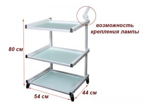 Тележка косметологическая / манипуляционная на 3 полки модель 022 стекло