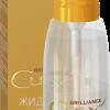 Жидкий шелк для всех типов волос CUREX BRILLIANCE 100 мл
