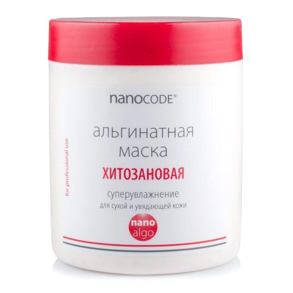 Альгинатная маска для лица ХИТОЗАНОВАЯ NANOCODE 200 г