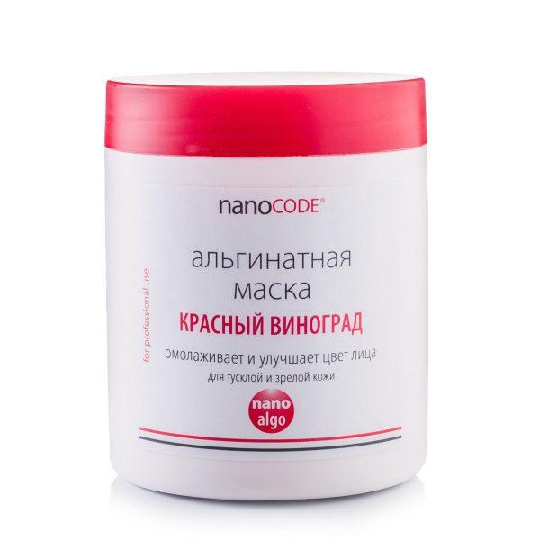 Альгинатная маска для лица КРАСНЫЙ ВИНОГРАД NANOCODE 200 г