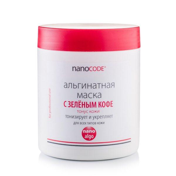Альгинатная маска для лица C ЗЕЛЁНЫМ КОФЕ NANOCODE 200 г