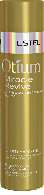 Мягкий шампунь для восстановления волос OTIUM Miracle 250 мл