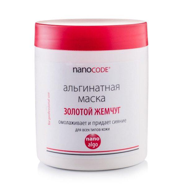 Альгинатная маска для лица ЗОЛОТОЙ ЖЕМЧУГ NANOCODE 200 г